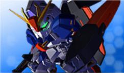 File:MSZ-006 Zeta Gundam (Basic).jpg