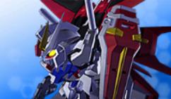 File:GAT-X105 Aile Strike Gundam (Basic).jpg