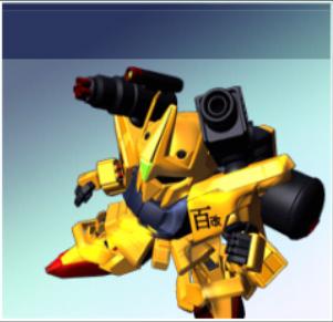File:MSR-00100S Hyaku Shiki Kai.jpg