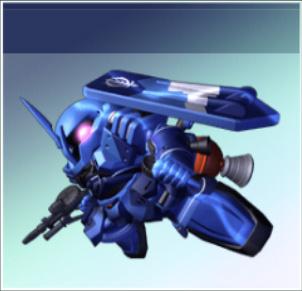 File:EMS-10 Zudah Commander Type.jpg