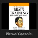 BrainTrainingVC-EuropeRevisionIcon.png
