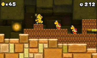 NSMB2-Prerelease-Nintendo Direct 21 April 2012-Images-4.jpg
