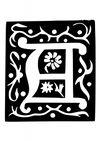 Eräs monista yksityisarmeijan logoista.