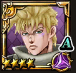(4★) Caesar ~Bloodcurdling Youth~ (Solitary) icon.png