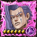 (6★) Akira Otoishi ~ Unshakeable Self-Confidence ~ (Solitary) icon.png