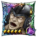 (5★) Tarkus (Solitary) icon.png