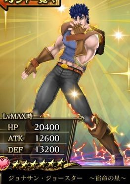 (6★) Jonathan Joestar ~ Star of Fate ~ (Fighting Spirit) Statue