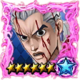 (6★) Yoshikage Kira ~ I'm at my limit! I'll activate it! ~ (Courage) icon.png