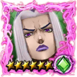 (6★) Leone Abbacchio (Tactical) Icon