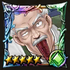 (5★) Gray Fly (Tactical) icon.png