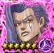 (6★) Akira Otoishi ~ Unshakeable Self-Confidence (Solitary) Icon