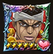 (5★) Muhammad Avdol (Fighting Spirit) Icon