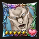 (5★) Anjuro Katagiri (Fighting Sprit) Icon