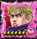 (6★) Dio Brando ~ Emperor in the moonlight (Fighting Spirit) Icon