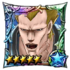 (5★) Dire (Courage) icon.png