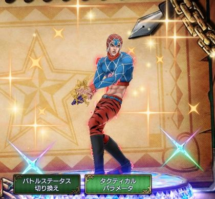 (6★) Guido Mista (Courage) Statue