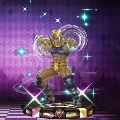 (5★) Wamuu (Courage) Statue