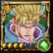 (4★) Caesar Anthonio Zeppeli (Tactical) Icon