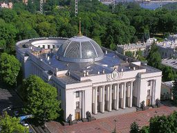 Verkhovna Rada UA 1.jpg