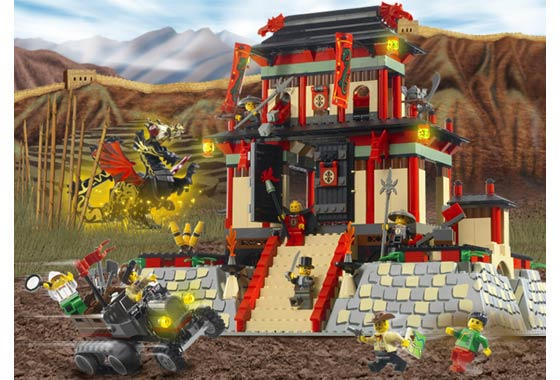 7419 Dragon Fortress.jpg