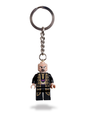 852941 Nizam Key Chain.png