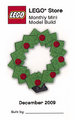 MMMB017 Christmas Wreath.png