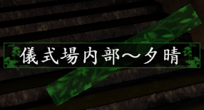 File:Le02Stage6Title.png