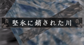 Le03Stage2Title.png