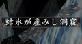 Le03Stage4Title.png