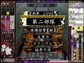Le04GameplayScreen-full.jpg