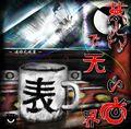 Album 01 -F-.jpg
