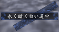 Le02StageExTitle.png
