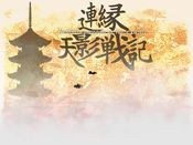 Le04TitleScreen.jpg
