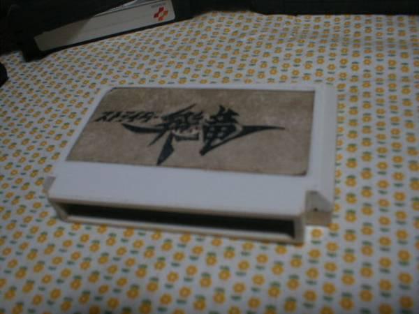 File:Strider Hiryu Prototype.jpg