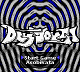 Drymouth Title Screen.PNG