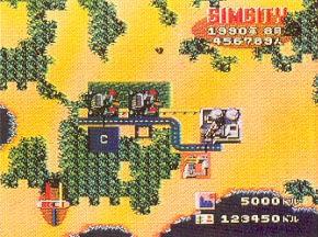 File:Simcity3.jpg
