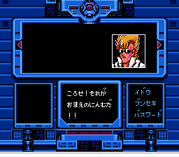File:Strider Hiryu Gameplay1.PNG
