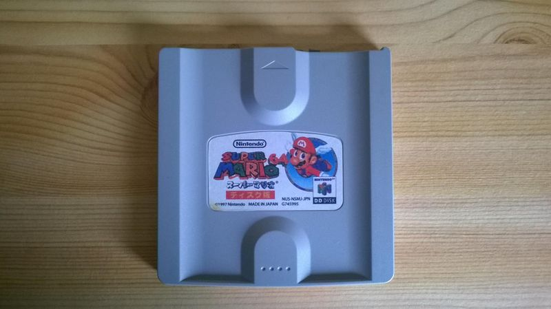 File:Super Mario 64DD Prototype.jpg
