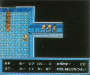 Dungeon-hourouki-famicom-2.jpg