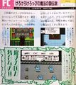 Kero Kero Keroppi RPG.jpg