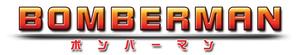 Bomberman 3DS Logo.png