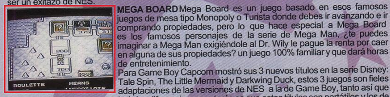 File:Mega Board.PNG