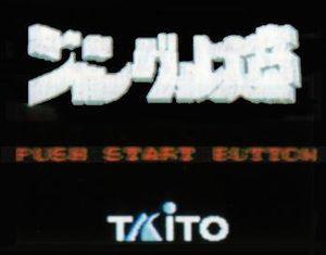 Kimba Famicom Title.jpg