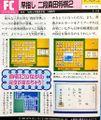 Morita Shogi 2 Scan.jpg