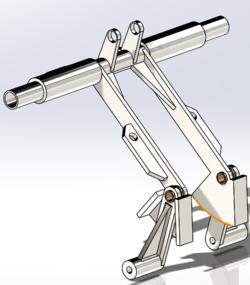 Rear Suspension Arm.PNG