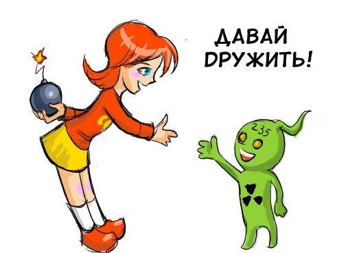 Файл:СССР-тян дружба.jpg
