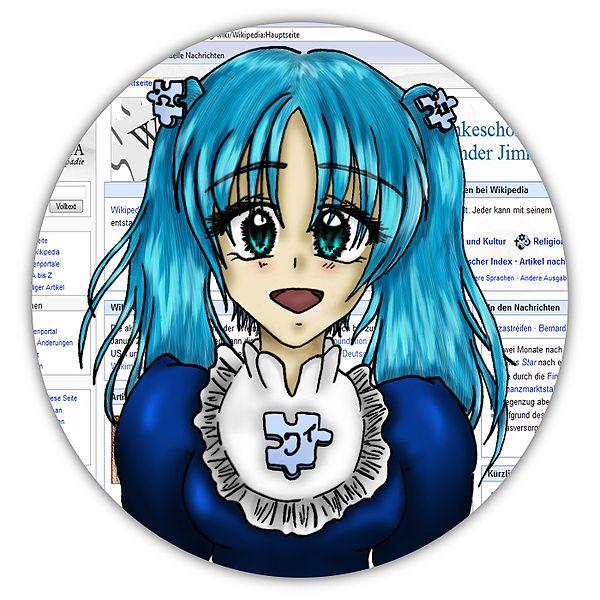 Файл:Wikipe-tan.jpg