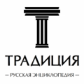 Traditio-logo 2013.png