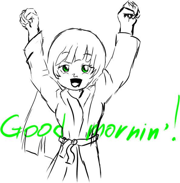 Файл:Добротян желает доброго утра.jpg