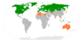 OSCE members and partners.png